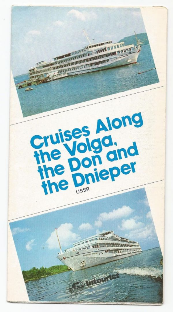 Intourist - Cruises on Volga, Don anad Dnieper - leaflet